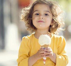 Που θα φάω το καλύτερο παγωτό της Αθήνας και μάλιστα με τα παιδιά μου - Κυρίως Φωτογραφία - Gallery - Video