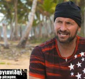 Ο Πάνος Αργιανίδης από το Survivor αποκαλύπτει: Καθόλου τυχαία τα «αστέρια» στην μπλούζα του! - Κυρίως Φωτογραφία - Gallery - Video