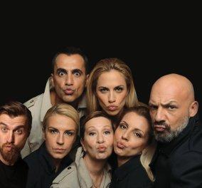 Ο Νίκος Μουτσινάς στο θέατρο «Radio City» από 5 Μαΐου! - Κυρίως Φωτογραφία - Gallery - Video
