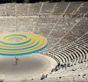 Δείτε το τρέιλερ του Φεστιβάλ Αθηνών & Επιδαύρου και πάρτε μια μικρή γεύση! - Κυρίως Φωτογραφία - Gallery - Video