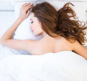 Κοιμηθείτε γυμνοί και ξυπνήστε φρέσκοι καθαροί ενυδατωμένοι και με αυτοπεποίθηση - Κυρίως Φωτογραφία - Gallery - Video