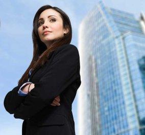 Γυναίκες, έχουμε θέμα - Μόλις 1 στις 4 συζητά πώς να αναπτύξει δεξιότητες ηγεσίας κατά τη διάρκεια συζητήσεων καριέρας - Κυρίως Φωτογραφία - Gallery - Video