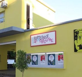 Good news: Το Κερατσίνι και η Δραπετσώνα έχουν 3 σινεμά - 3 ευρώ η είσοδος - Κυρίως Φωτογραφία - Gallery - Video