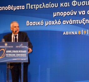 Ομιλία Προέδρου Δ.Σ. της ΕΛΛΗΝΙΚΑ ΠΕΤΡΕΛΑΙΑ κ. Ευστάθιου Τσοτσορού, στο 2ο Διεθνές Συνέδριο Πετρελαίου ΠΣΕΕΠ & ΕΕΤΙ - Κυρίως Φωτογραφία - Gallery - Video