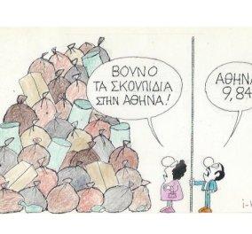 """ΚΥΡ: """"Βουνό τα σκουπίδια στην Αθήνα...!"""" - Κυρίως Φωτογραφία - Gallery - Video"""
