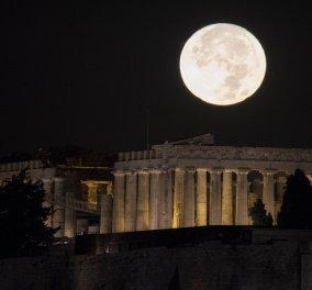 Γιορτές για την Πανσέληνο: Ελεύθερη είσοδο σε 115 αρχαιολογικούς χώρους και μουσεία - Κυρίως Φωτογραφία - Gallery - Video