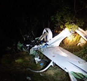 Λάρισα: Πτώση αεροσκάφους με δυο νεκρούς (ΦΩΤΟ-ΒΙΝΤΕΟ) - Κυρίως Φωτογραφία - Gallery - Video