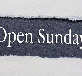 Good news: Οι 4 πρώτες αλυσίδες που θα ανοίγουν καταστήματα κάθε Κυριακή στην Αθήνα!  - Κυρίως Φωτογραφία - Gallery - Video