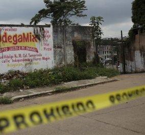 Τραγωδία σε παιδικό πάρτι: Οπλοφόροι σκότωσαν 11 άτομα, ανάμεσά τους και παιδιά  - Κυρίως Φωτογραφία - Gallery - Video