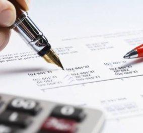 Λήγει σήμερα η διορία για την υποβολή των φορολογικών δηλώσεων  - Κυρίως Φωτογραφία - Gallery - Video