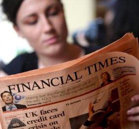 Διεθνή ΜΜΕ για έξοδο της Ελλάδας στις αγορές - Όλα τα σχόλια και οι αναλύσεις - Κυρίως Φωτογραφία - Gallery - Video