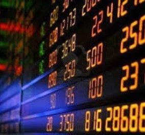 Έκτακτη επικαιρότητα: Ανακοινώθηκε η έκδοση ομολόγου – Η Ελλάδα βγήκε στις αγορές  - Κυρίως Φωτογραφία - Gallery - Video