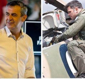 Ο 43χρονος επιχειρηματίας Δ. Τσεκούρας και ο 34χρονος αεροπόρος Ν. Γρηγορίου οι δυο νεκροί της τραγωδίας στη Λάρισα (ΦΩΤΟ) - Κυρίως Φωτογραφία - Gallery - Video