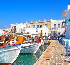 Good news: Τέσσερα ελληνικά νησιά στα έξι καλύτερα της Ευρώπης - Κυρίως Φωτογραφία - Gallery - Video