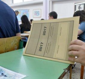 Πανελλήνιες Εξετάσεις: Πώς θα κινηθούν οι βάσεις και τι σχολές επέλεξαν οι υποψήφιοι - Κυρίως Φωτογραφία - Gallery - Video