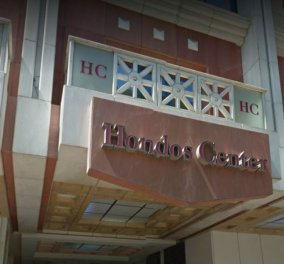 Γιατί πτώχευσε η Hondos Center Πολυκαταστήματα - Κυρίως Φωτογραφία - Gallery - Video