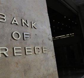 Οι οδηγίες των τραπεζών για να ρυθμίσετε τις οφειλές σας σε 120 δόσεις - Κυρίως Φωτογραφία - Gallery - Video