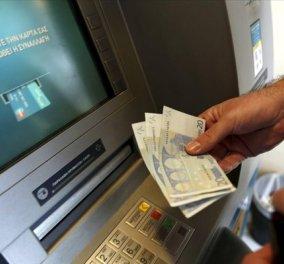 Ερωτήσεις - απαντήσεις για τη χαλάρωση των capital controls - τι λέει η Ένωση Ελληνικών τραπεζών - Κυρίως Φωτογραφία - Gallery - Video