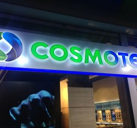 COSMOTE: Διευκολύνει την επικοινωνία των κατοίκων σε Καπανδρίτι, Κάλαμο και Βαρνάβα - Κυρίως Φωτογραφία - Gallery - Video