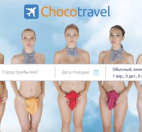 Βίντεο: Γυμνοί αεροσυνοδοί άνδρες & γυναίκες σε διαφήμιση ταξιδιωτικής εταιρείας  - Κυρίως Φωτογραφία - Gallery - Video