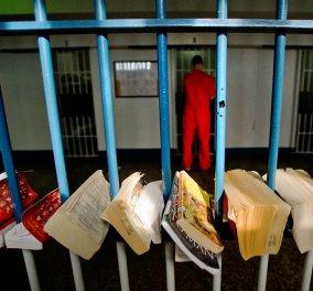Good news: 8 μαθητές είναι κρατούμενοι στις φυλακές αλλά πέτυχαν στις Πανελλήνιες - Κυρίως Φωτογραφία - Gallery - Video