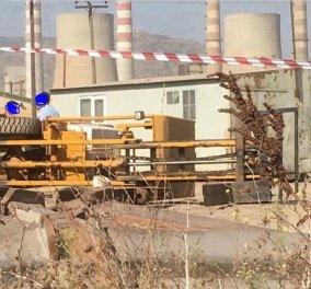 Κοζάνη: Θανατηφόρο εργατικό δυστύχημα σε ορυχείο - Νεκρός ένας πατέρας δύο ανήλικων παιδιών - Κυρίως Φωτογραφία - Gallery - Video