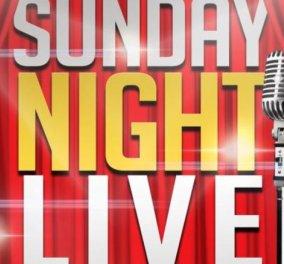 Sunday Live Show: Ποιος είναι το φαβορί για να το παρουσιάσει - Κυρίως Φωτογραφία - Gallery - Video