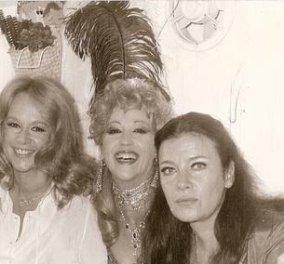 Vintage pics: Η Ζωή πάει να συναντήσει την Αλίκη και την Τζένη.... - Κυρίως Φωτογραφία - Gallery - Video