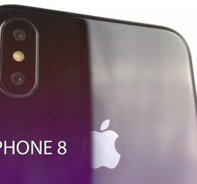 Το Iphone 8 κάνει σήμερα την εμφάνισή του - Η Apple θα λανσάρει και άλλο μοντέλο της σειράς; - Κυρίως Φωτογραφία - Gallery - Video