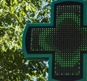 Κλειστά την Πέμπτη τα φαρμακεία της Αττικής - Κυρίως Φωτογραφία - Gallery - Video