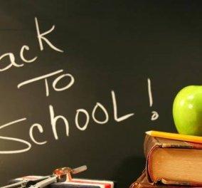 «Πρώτο κουδούνι» σήμερα στα σχολεία όλης της χώρας για 1.000.000 μαθητές - Κυρίως Φωτογραφία - Gallery - Video