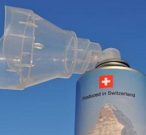 Εταιρεία πουλά... Ελβετικό αέρα από τις Άλπεις - Κυρίως Φωτογραφία - Gallery - Video