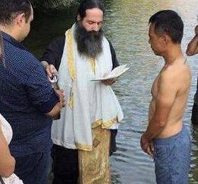 Κινέζος ήρθε στην Ελλάδα και βαφτίστηκε Χριστιανός στο μοναστήρι της Καλλίπετρας - Κυρίως Φωτογραφία - Gallery - Video