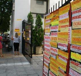 Πόσο κοστίζει το ενοίκιο για ένα φοιτητικό σπίτι στην Ελλάδα - Αναλυτικοί πίνακες  - Κυρίως Φωτογραφία - Gallery - Video