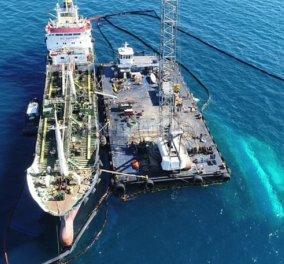 Δείτε εντυπωσιακό βίντεο με drone από το βυθισμένο πλοίο και την πετρελαιοκηλίδα στον Σαρωνικό - Κυρίως Φωτογραφία - Gallery - Video