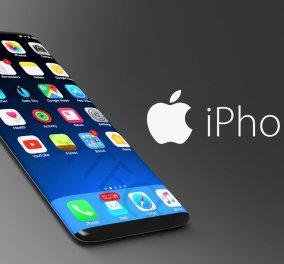 Ταρατατά! Το iPhone 8 είναι εδώ:  Στις 12 /9η επίσημη παρουσίαση - τώρα το τρέιλερ  - Κυρίως Φωτογραφία - Gallery - Video