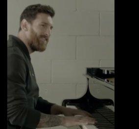 Μουσική ανάσα: Ρεσιτάλ πιάνου από τον Λιονέλ Μέσι (ΒΙΝΤΕΟ) - Κυρίως Φωτογραφία - Gallery - Video