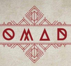 Το «Nomads» έρχεται: Όλες οι λεπτομέρειες για το παιχνίδι - Τι αποκάλυψε ο Γρηγόρης Αρναούτογλου (BINTEO) - Κυρίως Φωτογραφία - Gallery - Video