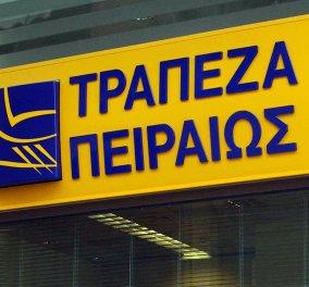 Τράπεζα Πειραιώς: Νέα στήριξη €700 εκατ. για επενδύσεις μικρών και μεσαίων επιχειρήσεων  στην Ελλάδα - Κυρίως Φωτογραφία - Gallery - Video