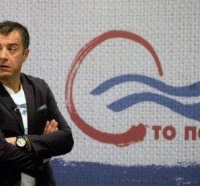 Το Ποτάμι: Παντελώς ανίκανη η κυβέρνηση να ξεμπλοκάρει την επένδυση στο Ελληνικό - Κυρίως Φωτογραφία - Gallery - Video