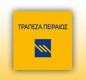 Τράπεζα Πειραιώς: Με αυξημένη ρευστότητα ενισχύει τη χρηματοδότηση των επιχειρήσεων - Κυρίως Φωτογραφία - Gallery - Video