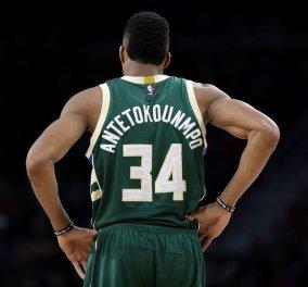 USA Today: Ο Γιάννης Αντετοκούνμπο είναι ο παίκτης που ο κόσμος θέλει να βλέπει περισσότερο στο ΝΒΑ - Κυρίως Φωτογραφία - Gallery - Video