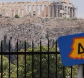 Από τη Δευτέρα σε ισχύ ο δακτύλιος στο κέντρο της Αθήνας - Ποιο είναι το πρόστιμο  - Κυρίως Φωτογραφία - Gallery - Video