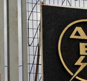 Handelsblatt: «Σε έξαρση η κλοπή ρεύματος στην Ελλάδα» - Κυρίως Φωτογραφία - Gallery - Video