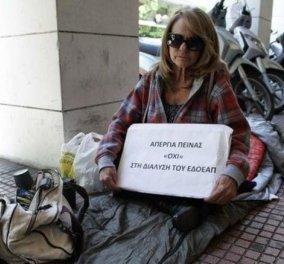 Στο νοσοκομείο εσπευσμένα η δημοσιογράφος Υψηλάντη που είναι απεργός πείνας εδώ και αρκετές μέρες - Κυρίως Φωτογραφία - Gallery - Video
