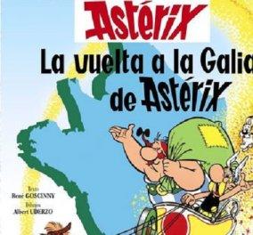 Το αυθεντικό εξώφυλλο  του Αστερίξ «Ο Γύρος της Γαλατίας» πουλήθηκε σε τιμή ρεκόρ 1,4 εκατ. ευρώ - Κυρίως Φωτογραφία - Gallery - Video