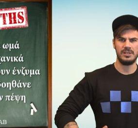 Αυτοί είναι οι 10 μύθοι της κουζίνας όπως μας λέει ο Άκης Πετρετζίκης! (ΒΙΝΤΕΟ) - Κυρίως Φωτογραφία - Gallery - Video