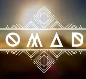 Ποιος αποχώρησε από το Nomads; Η επική ανατροπή της Νατάσας Καλογρίδη (ΒΙΝΤΕΟ) - Κυρίως Φωτογραφία - Gallery - Video