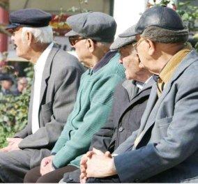 Good news: Επιστρέφονται 1.400 ευρώ σε ένα εκατομμύριο συνταξιούχους - πότε η πληρωμή;  - Κυρίως Φωτογραφία - Gallery - Video