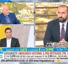 Δ. Τζανακόπουλος: «Στα τέλη Νοεμβρίου οι ανακοινώσεις για το κοινωνικό μέρισμα» (ΒΙΝΤΕΟ) - Κυρίως Φωτογραφία - Gallery - Video